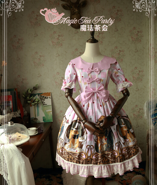 Best Mr And Mrs Questions: Magic Tea Party -Mr.and Mrs. Squirrels- Sweet Lolita OP Dress
