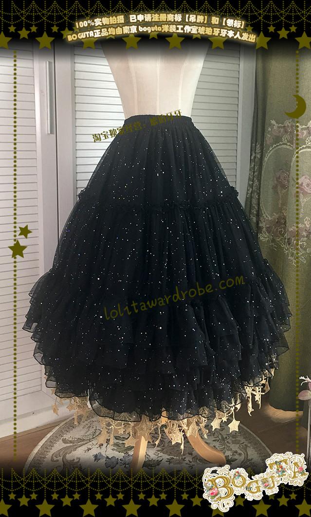 2794cfa138 Boguta -Starry Night- Sweet Lolita Skirt Under Skirt Version II